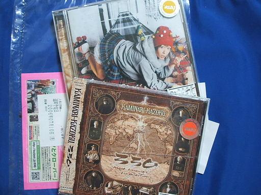 Rental_cd