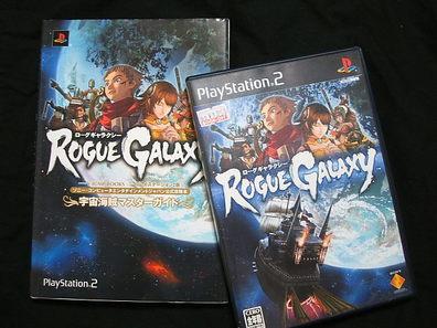 Rogue_galaxy