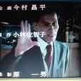 ♯034-(08/28)02枚目