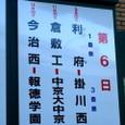 ♯191-(04/01)02枚目