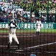 ♯191-(04/01)05枚目