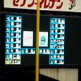 ♯201-(06/04)08枚目