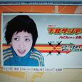 ♯024-(08/03)01枚目