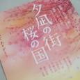 ♯104-(07/04)02枚目