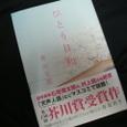 ♯111-(08/05)01枚目