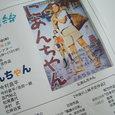♯012-(07/14)01枚目