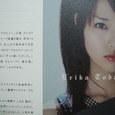 ♯015-(07/21)03枚目
