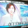 ♯016-(07/23)01枚目