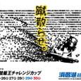 ♯180-(11/30)01枚目